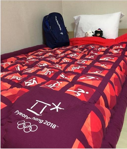 平昌オリンピック選手村